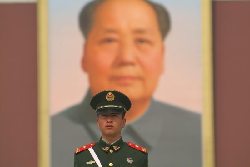 Mao Time
